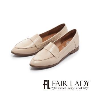 【FAIR LADY】懶骨頭 經典素面尖頭樂福平底鞋(香草、502174)