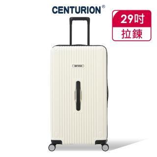 【CENTURION 百夫長】CRUISE克魯斯系列29吋胖胖行李箱-DCA華盛頓白(胖胖箱/運動箱)