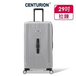【CENTURION 百夫長】CRUISE克魯斯系列29吋胖胖行李箱-HOU休士頓銀(胖胖箱/運動箱)