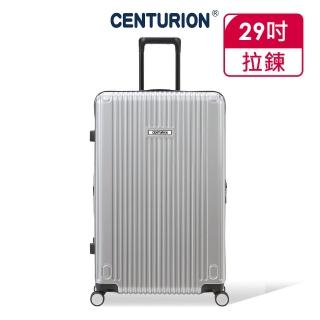 【CENTURION 百夫長】經典亮面拉鍊箱系列29吋行李箱-HOU休士頓銀(空姐箱)