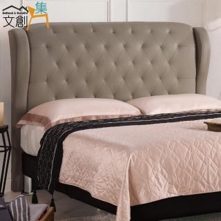 【文創集】尼卡依  現代5尺棉麻布&皮革雙人床頭片(二色可選+不含床底&不含床墊)