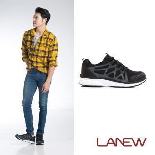 【La new】優纖淨系列  安底慢跑鞋(男30256141)