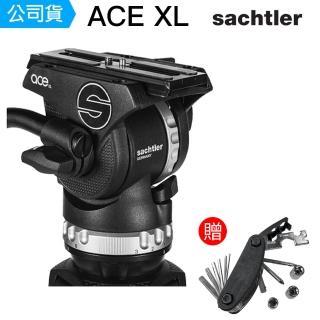 【Sachtler 沙雀】ACE XL 德國攝錄影 油壓雲台(總代理公司貨)