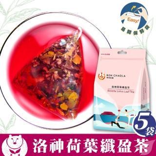 【台灣茶人】洛神荷葉纖盈茶3角立體茶包5袋(共90入-纖盈系列)