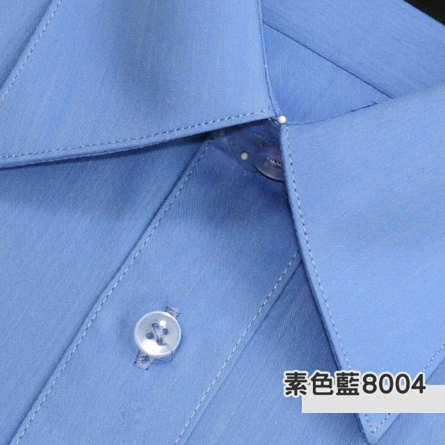 【CHINJUN】簡約商務防皺襯衫-長袖(男性 商務 襯衫 好穿 舒適)