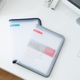 【SYSMAX】A4文件透明收納夾/拉鍊式/灰(收納夾/收納盒/文件夾)