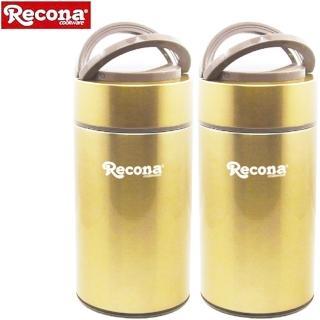 【Recona】不銹鋼寬口燜燒罐1100mlX1 內附折疊湯匙/食物罐/保溫罐(金色)