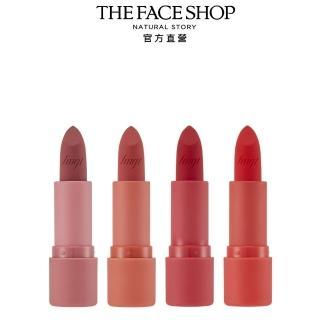 【THE FACE SHOP 菲詩小舖】玫瑰棉霧唇膏