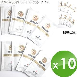 【IBL 依必朗】勤洗防疫 洗髮乳沐浴乳清潔組(花9元多10件(共10小包))