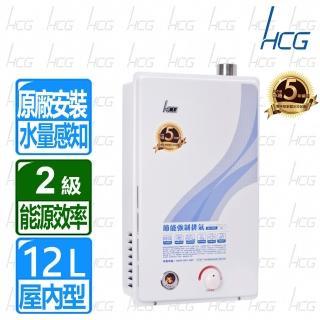 【2-6-2/28買就送吸塵器-HCG