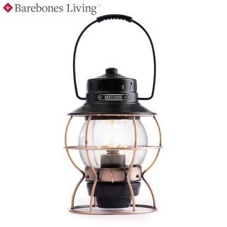 【Barebones】手提鐵路復古營燈 Edison Railroad Lamp LIV-280(燈具、USB充電、照明設備)