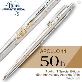 【fisher 美國】Apollo 11 阿波羅11號50週年太空筆(#AG7-50)
