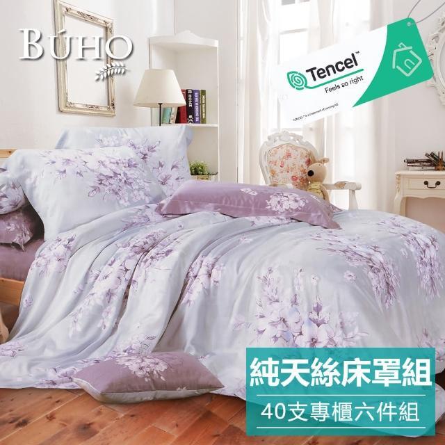 【BUHO】100%TENCEL純天絲六件式兩用被床罩組-雙人(水月花歌)/