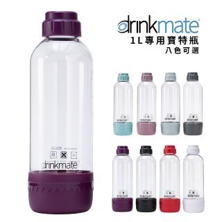 【美國 Drinkmate】氣泡水機專用水瓶1L
