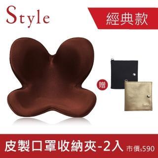 【Style】Body Make Seat 美姿調整椅(棕色)