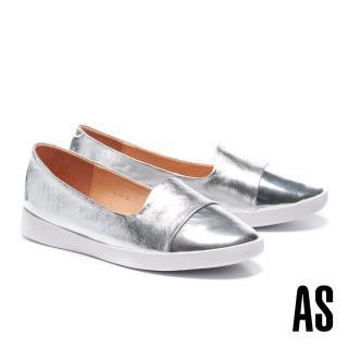 【AS 集團】簡約率性異材質拼接全真皮厚底休閒鞋(銀)