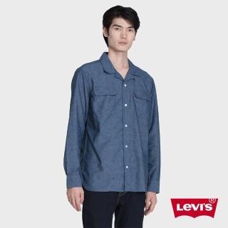 【LEVIS】男款 長袖襯衫 / 寬鬆休閒版型 / Coolmax吸濕排汗 / 機能工作風-熱銷單品