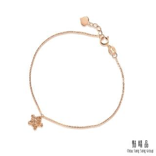 【點睛品】編織五角星 18K玫瑰金手鍊