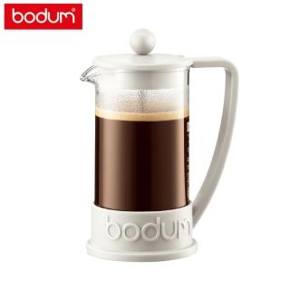 【Bodum】BRAZIL 法式濾壓壺350cc-米白