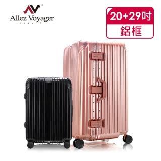 【奧莉薇閣】29吋行李箱PC鋁框旅行箱 Sport運動版+箱見恨晚20吋登機箱