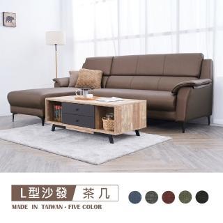 【時尚屋】威爾斯L型獨立筒耐磨絲綢皮沙發+摩頓工業風茶几(可選色 可訂製 免組裝 免運費 沙發茶几組)