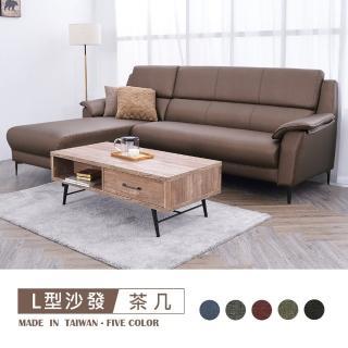 【時尚屋】威爾斯L型獨立筒耐磨絲綢皮沙發+里約復古茶几(可選色 可訂製 免組裝 免運費 沙發茶几組)