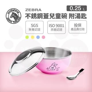 【ZEBRA 斑馬牌】不鏽鋼蓋兒童碗-附湯匙 11CM / 250CC(304不鏽鋼 隔熱碗 兒童碗)