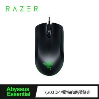 【Razer 雷蛇】Abyssus Essential★地獄狂蛇 Essential 滑鼠