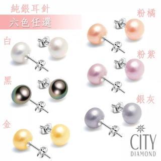 【City