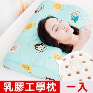 【奶油獅】同樂會系列-成人專用-馬來西亞進口100%純天然乳膠工學枕(湖水藍一入)