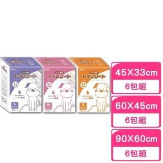 【狗兒爽】2.0 寵物尿布(6包組)