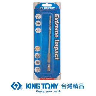 【KING TONY 金統立】專業級工具 雙溝六角柄不鏽鋼鑽頭4.8mm(KT7E12148-1)
