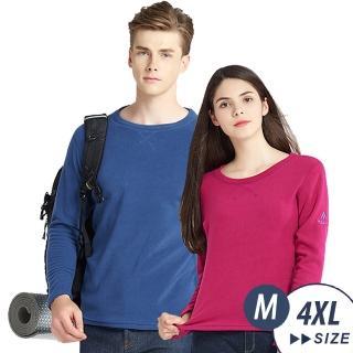 【LANNI 藍尼】現貨 情侶款恆溫科技戶外內抓絨圓領上衣-3色(保暖衣)