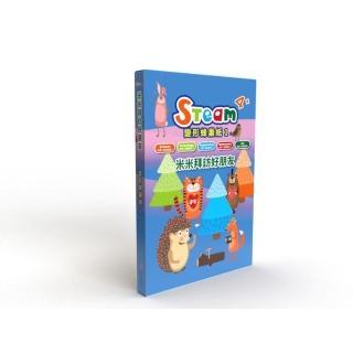 STEAM變形蜂巢紙(1):《米米拜訪好朋友》故事遊戲書