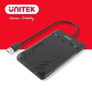 【UNITEK】2.5吋 USB3.1 GEN1 to SATA6G HDD / SSD 外接硬碟盒(UNITEK  外接硬碟盒)