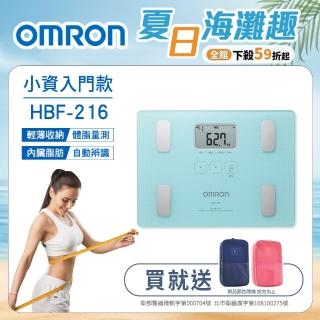 【OMRON 歐姆龍】體重體脂計HBF-216(藍色)