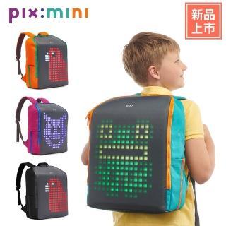 【Pix 美國】Mini 兒童防水LED智能互動背包(4色可選)