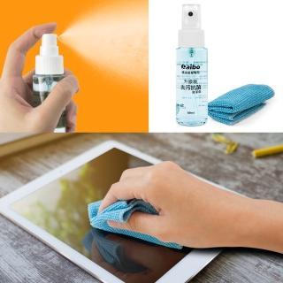 (3入組)【aibo】升級版 觸控螢幕專用 去污抗菌清潔組(LY-CK20)
