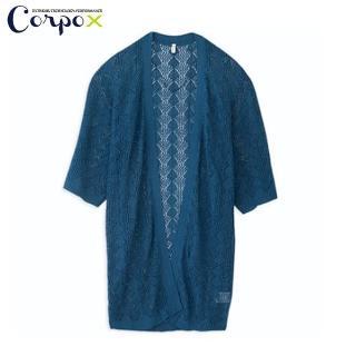 【Corpo X】幾何鏤空針織罩衫(藍)