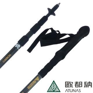 【ATUNAS 歐都納】碳纖維四節避震登山杖(A1WSAA01N黑/健行輔助行走配件/收納便利)