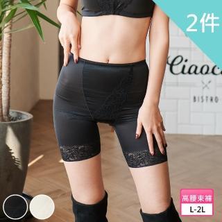 【曼格爾】舒漫曲線輕機能無痕長筒束褲(2件組)