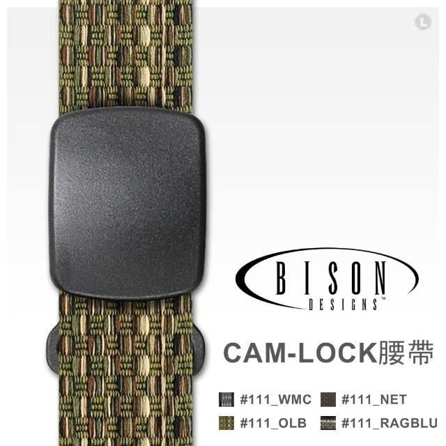 【BISON】Cam Lock Buckle 腰帶#111BG、#111CFB、#111COY、#111CRBK
