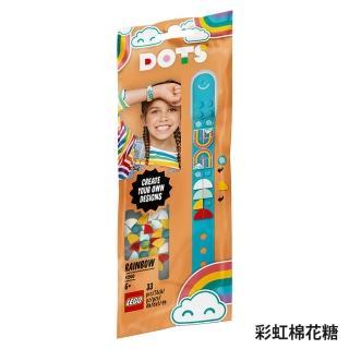 【LEGO 樂高】DOTS 豆豆手環 五款(41900 41901 41902 41903 41912)