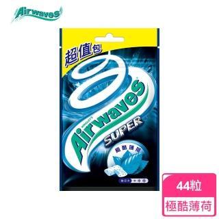 【Airwaves】極酷嗆涼薄荷無糖口香糖44粒超值包