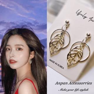 【Anpan】韓國南大門高雅浪漫葉圈夾式 925銀針式耳環