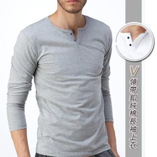 【WINCEYS】V領帶釦純棉長袖上衣(4色)