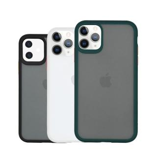 【WIZ】iPhone 11 Pro Max磨砂保護殼(手機保護殼套)