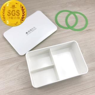 【Mr.nT 無毒先生】安心無毒可微波可電鍋加熱餐盒/便當盒