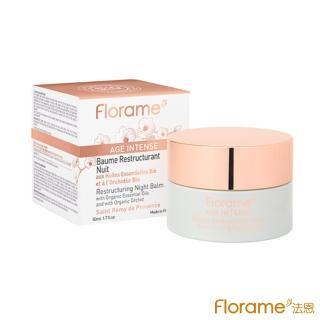 【Florame】抗皺拉提修護晚霜50ml(白蘭花系列)