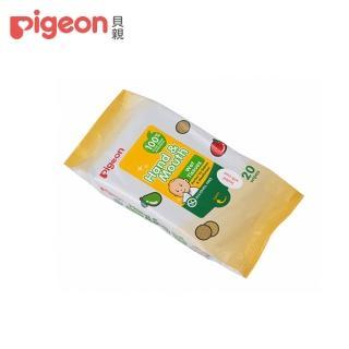 【Pigeon